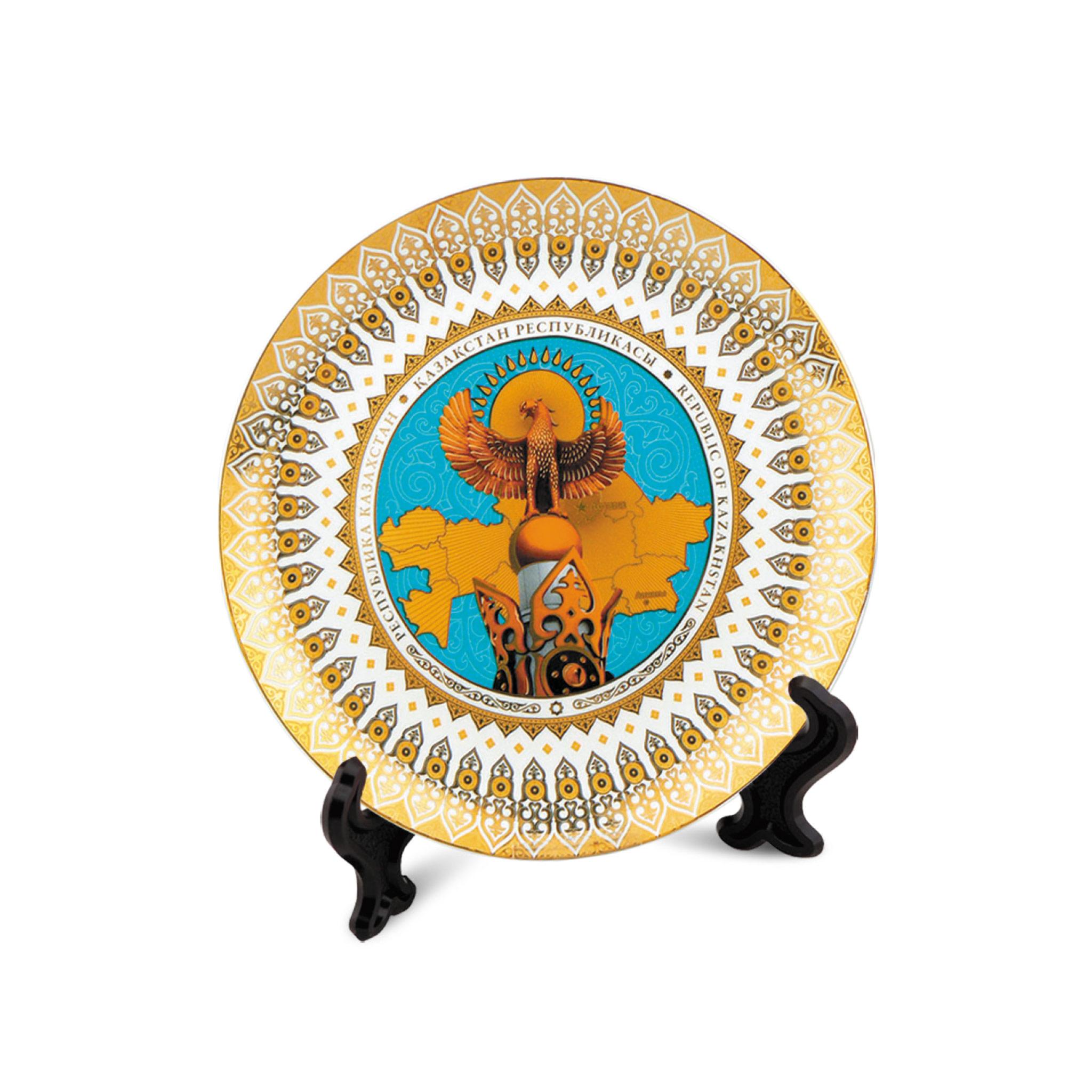 Декоративная тарелка Қазақ елі