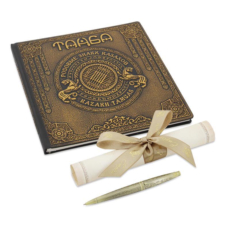 Gift Edition TAMGA. Generic Signs of the Kazakhs