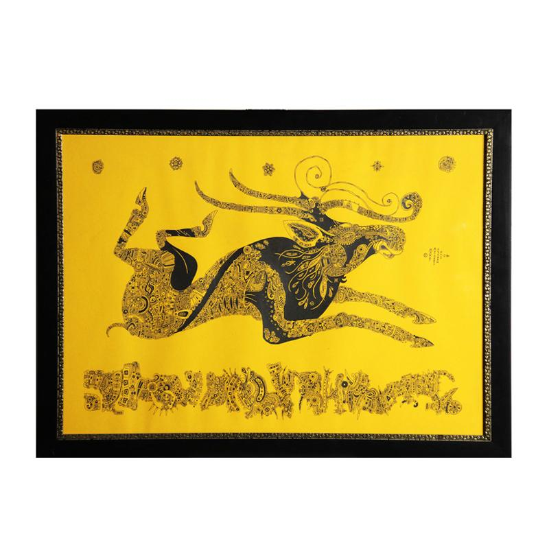 Scythian  Deer painting