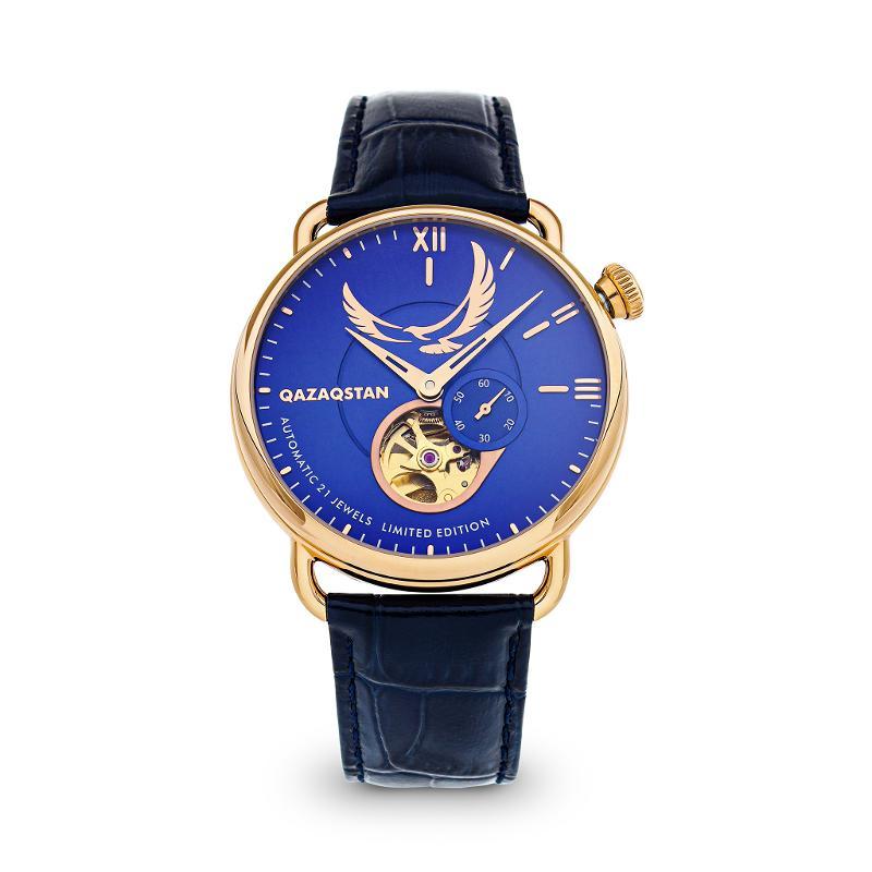 Часы наручные Qazaqstan. Berkut