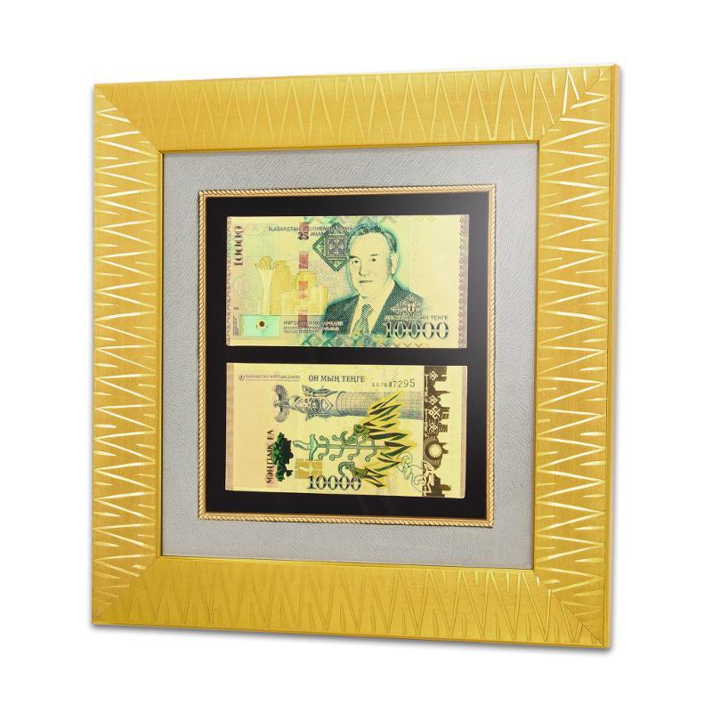 Банкнота 10000 тенге