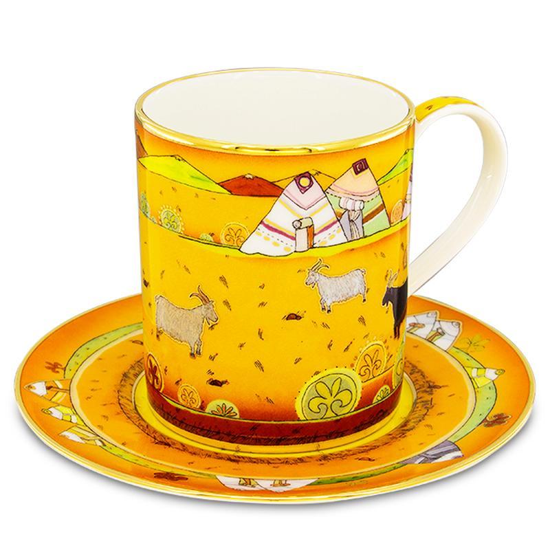 Zhailau mug with saucer